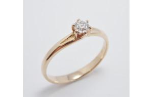Prsteň s diamantom 0,20 ct  z ružového zlata Perfect